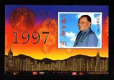 China-china-CINA-中国-1997. pad feuille. lamella. block michel 80 I. unused mnh **