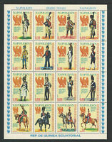 EQUATORIAL GUINEA SCOTT Catalog # 7798-7813 COMPLTE SET MNH NAPOLEON UNIFORMS