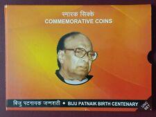 India Commemorative Biju Patnaik 100 & 5 Rs UNC Mint Coin Set, Kolkata Mint 2016