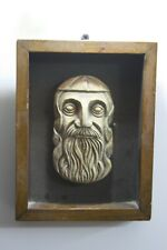 Old Vintage Weishoff Ceramic Plaque Mask in Frame Mid Century Rare Collectible