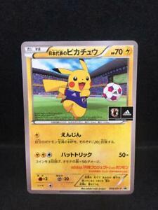 Pikachu 050/XY-P Adidas Japan National Team promo Pokemon card Japanese *163