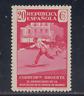 ESPAÑA (1936) NUEVO SIN FIJASELLOS MNH SPAIN - EDIFIL 710 (20 cts) PRENSA LOTE 1