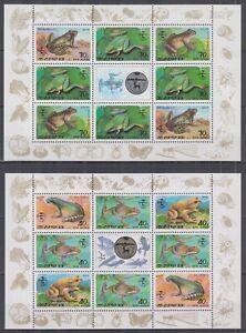 Z835. Korea - MNH - Animals - Frogs