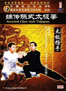Chen Style Tai Chi Series - Taichi Taiji Pushing Hands by Chen Zhenglei 2DVDs