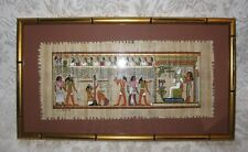 """Framed EGYPTIAN Papyrus Hand Painted Art ~ 15.5"""" x 8.75"""""""