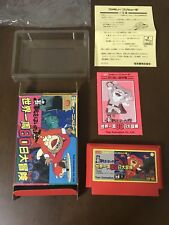 Game soft Famicom 『Cat which puts on boots round-the-world trip 』 from Japan②