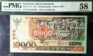 PMG 58 UNC 1975 INDONESIA 10000 Rupiah S/N-BAC050850 B/Note(+FREE1 B/note)#17133