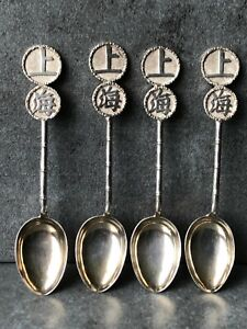 Antique Chinese Shanghai Sterling Silver Coffee Spoon c1900