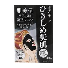 Kracie Japan HADABISEI Moisturizing Face Mask Tightening 5 pcs Japan free ship