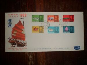 Hong Kong 1968 Pictorial Issue First Day Cover in rare clean condition .