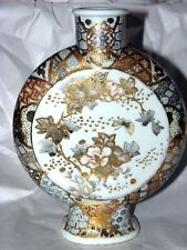 Japanese Moon Flask Un known Period Un signed