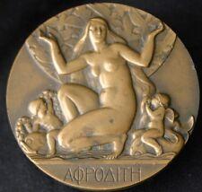 APHRODITE Art Deco Bronze Medal Maurice Delannoy 1932