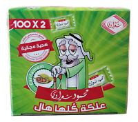 Sharawi Bros Chewing Gum Cardamom Flavor 100 Small Packs - علكة بالهال