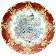 Vintage Japanese Satsuma Decorative Peacock Plate