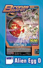 Bronze Animal Kaiser English Ver 5 Card M-061: Alien Egg D