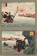Japanese Art: Two Samurai Battle Scenes: Fine Art Print
