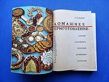 1967 USSR Soviet Russian Cookbook Home Cooking Homemade Cakes Pasties Сookies