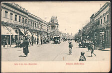 Uruguay Postcard - Calle 18 De Julio, Montevideo A2840