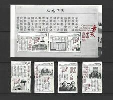 Hong Kong 2011 1911 Xinhai Revolution Stamp Set + S/S VF MNH