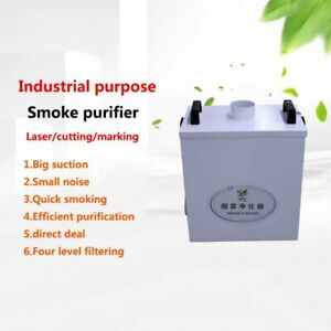 220V Pure Air Fume Extractor Smoke Purifier for CO2 Laser Engraving Marking 80W