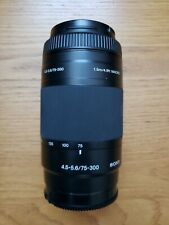 Sony N50 4.5-5.6/75-300 - A Mount - Lens - USED - A BARGAIN