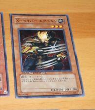 YU-GI-OH JAPANESE SUPER RARE CARD HOLO CARTE X-Saber Airbellum DT01-JP020 JAP **