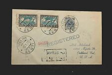 Estonia: Tallinn 1920 Registered Cover to the USA, 3 Imperforate Stamps