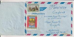 1970-MONGOLIA -COVER AIR MAIL WITH STAMPS SEND TO BULGARIA -2