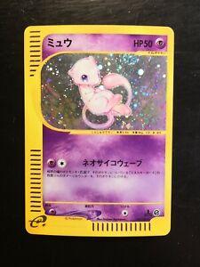 1st edition Mew holo Expedition base set Japanese Pokemon Card