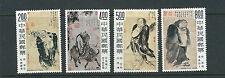 TAIWAN 1975 CHINESE PAINTINGS (Scott 1942-5) VF MNH