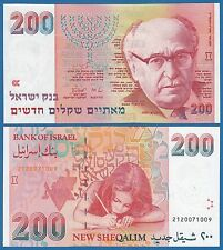 Israel 200 Sheqalim P 57 a 1991 UNC  Low Shipping! Combine FREE (P-57a)