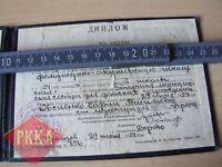 DIPLOM Technikum Techniker Fachschule USSR UdSSR Russia Diploma Sowjetunion СССР