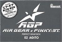 Air Gear manga Limited edition 13 Pinky:St Agito Japan Book Comic Anime Japanese