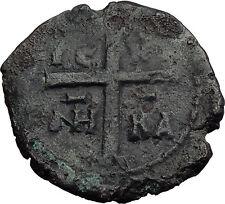 NICEPHORUS BASILACIUS RARE Class N Anonymous Jesus Christ Byzantine Coin i58272