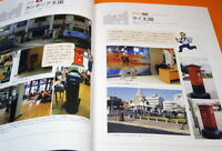 Mail Post of World 196 Countries Book from Japan Japanese Mailbox Postbox #1143