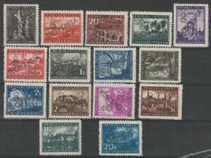 Yugoslav Occ. SLOVENIA 1945 complete set of 15 MNH, printing only 9000 / N7039