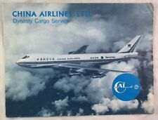 Vintage China Airlines Promo Brochure / Boeing Airliners 747 +