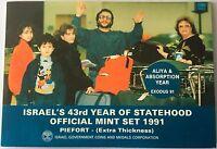 Israel Official Mint Piefort New Sheqel Coins Set 1991 - Aliya & Absorption Year