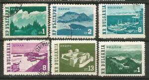 BULGARIA Scott# 1230-1234A (0)  serie básica turismo 1962