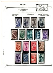 Trieste AMG-FTT Allied Military Government -Italy at Work Issue Stamp Collection
