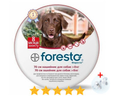 Bayer Seresto/Foresto Flea & Tick Collar for Large Dogs Over 18lbs (8kg)