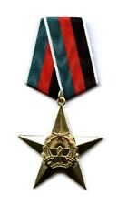 RARE Democratic  Afghanistan military award : Order of Star Gold Class