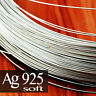 925 SOLID STERLING SILVER ROUND SOFT WIRE 0.25 to 2mm JEWELRY MAKING WRAPPING
