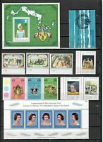 s31923) BR. COMMONWEALTH SILVER JUBILEE 1977 MNH** cpl sets+s/s (as per 2 scans)