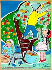 Israel In the Orange Grove Children Vintage Travel Advertisement Poster Print