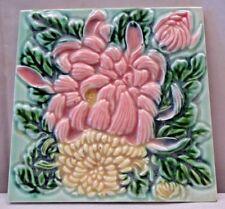 MAJOLICA TILE VINTAGE ART NOUVEAU CERAMIC GLAZED DK JAPAN RARE COLLECTIBLES #461