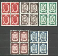 China Prc Sc#321-25, 40th Anniv. of Russian October Revolution C44 Blk Cto Nh