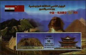 Ägypten Egypt 2006 Dipl. Beziehung VR China Tempel Abu Simbel Torturm Block 101