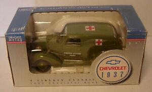 New Liberty Classics 1937 Chevrolet US Army Ambulance Diecast Truck Bank 15018