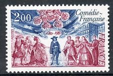 TIMBRE FRANCE NEUF N° 2106 ** COMEDIE FRANCAISE
